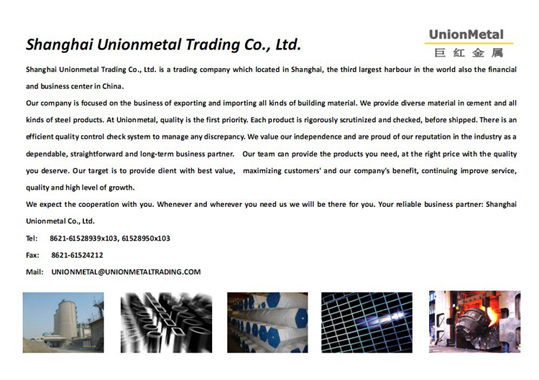 Shanghai Unionmetal Trading Co., Ltd