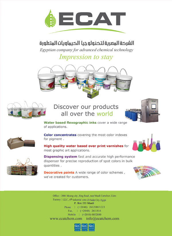 Egyptian Company For Advanced Chemical Technology (ecat)