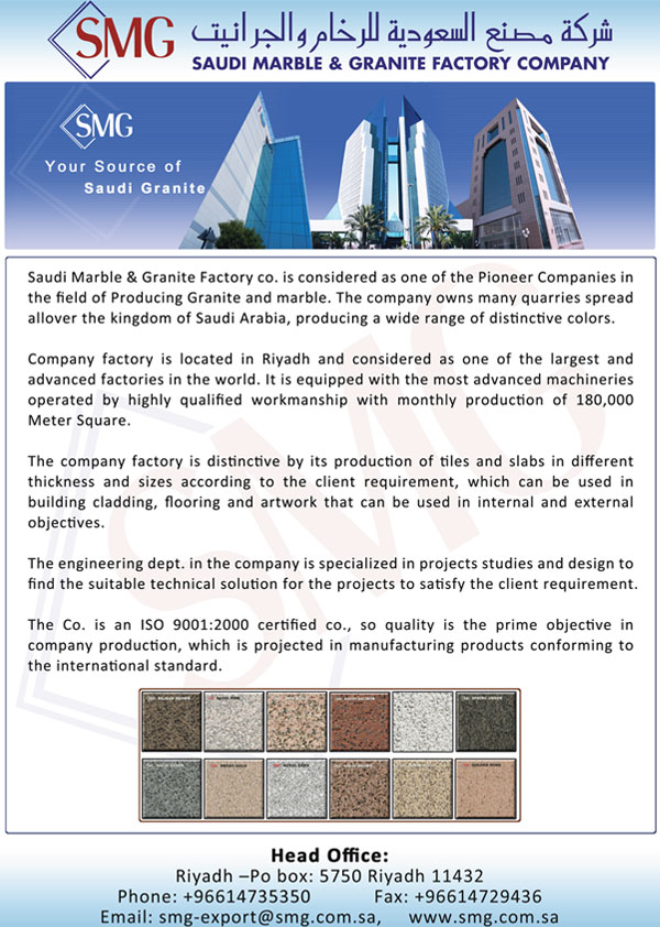 Saudi Marble And Granite Factory Company
