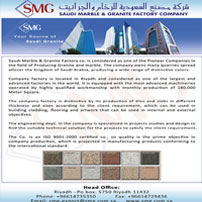 Saudi Marble & Granite Factory Co. Ltd. (SMG), a pioneer in Saudi Arabia�s mining and construction industries.